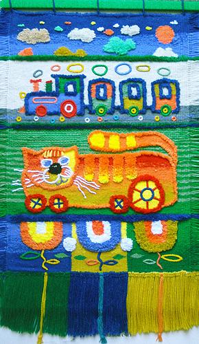 Cat that wanted to be a locomotive very much. Gobelin tapestries for kids room
